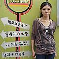 20121024眷村裡迷路