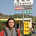 20070128 梅嶺