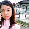 2009/10/12♥花蓮糖廠一日出差行