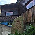探勘-新竹五峰 迦心露營區