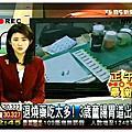 20120615玫瑰疹
