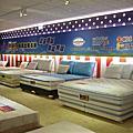 「床的世界」啟動完美睡眠計畫!