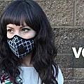 [試用] 比N95口罩更厲害,抗流感/PM2.5的利器-Vogmask