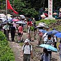 2012 Lab登龜山島