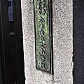 20130119 赤城神社/神樂坂