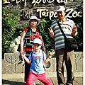 20130905外公外婆同遊貓纜、動物園
