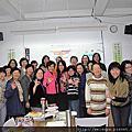 20121130陳艾妮老師演講
