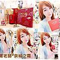 【保養/臉部】滿足亞洲女性肌膚需求的頂級保養品牌 ♡ 華人之光牛爾老師親手打造_京城之霜