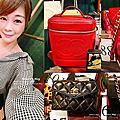 【私藏系列】高雄唯一精品Chanel古董包專賣店開幕啦 ♡ Old London 老倫敦 vintage boutique 復古二手精品
