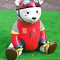 熊出沒-逢甲1129