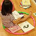 2011/11/20小樹的家二手繪本市集