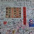 2013絲美人遊小琉球