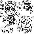 20071001電腦神醫徐慶霈