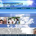 200505-科技公司