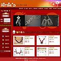 200409-時尚購物網