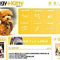 200408-Doggy+Kitty雜誌
