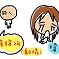 20080829-客家話教學