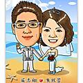 20090325-現代中國風喜帖設計