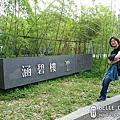 20110504第三天-涵碧樓
