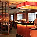 中和福朋喜來登紅餐廳