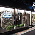 Albero義大利料理餐廳