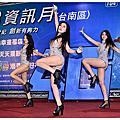 台南區 103資訊月