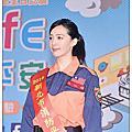 王心恬~2016新北市消防平安大使