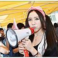 莊家盈(麗絲)~南港科學園區 藝術小包廂