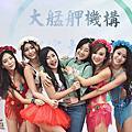 Hot Q Girls~土城 打狗亂