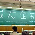 8/18台北陳偉場