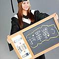 班尼頓畢業典禮-畢業快樂!