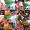 2011世貿玩具展
