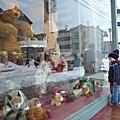 2007北海道七日遊(3/14 DAY 5)