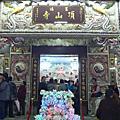 2008-02-07 三芝貝瞉廟參拜