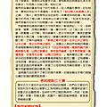 政中文學獎