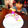 2Y birthday