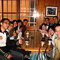 20071124 太平山之旅