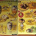布丁狗主題餐廳(捷運101世貿站)