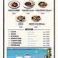 PAUL Taiwan早午餐、下午茶、麵包(忠孝敦化站)