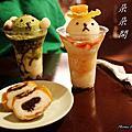 朵朵開咖啡館(中山捷運站)