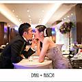 Daiki + Alison Wedding Banquet @ W hotel