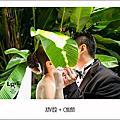 Xavier+ShuChuan Wedding Banquet @ 故宮晶華