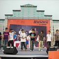 2007-08-04台南市政府星光幫簽唱會