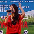 ╭♡2013.05.09 台南台灣首府大學畢業演唱會★╮
