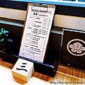 160605_食記_次男日食料理製造所