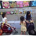 蘇荷兒童美術館
