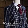 台北男士西裝訂製:訂做西裝的專家-邦德英式手工西服