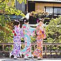 2017 秋 大阪驚喜包