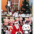 2015.12.25 小錢包和愷醬第二次過聖誕節