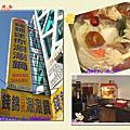 錢錦日式涮涮鍋